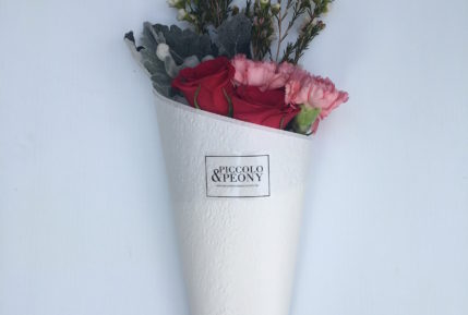 Piccolo-and-Peony-Same-Day-Delivery-Melbourne-29th-August